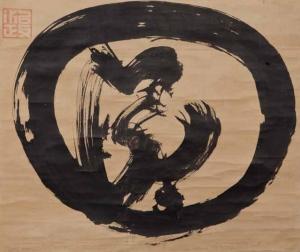 Ikeda Harumasa, Schriftzeichen «En (Kreis)», Japan, Edo-Zeit, Ende 18. bis Anfang 19. Jh.